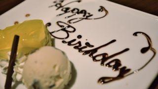 お誕生日おめでとうLine